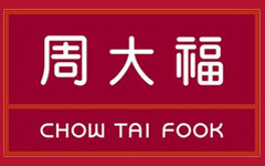 title='周大福珠寶'